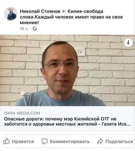 Бойченко