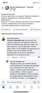 Стоянов