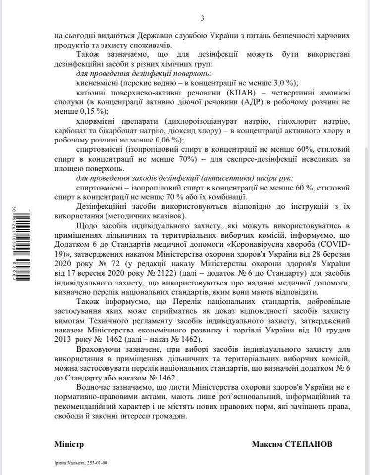 Татарбунари