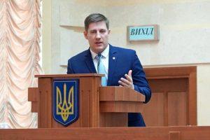 Сергій Митрофанський